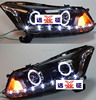 CE CCC Emark certifications headlight type car accessories maiker led headlamp