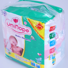 Natural disposable magic tape diaper for newborn baby production line in China fujian