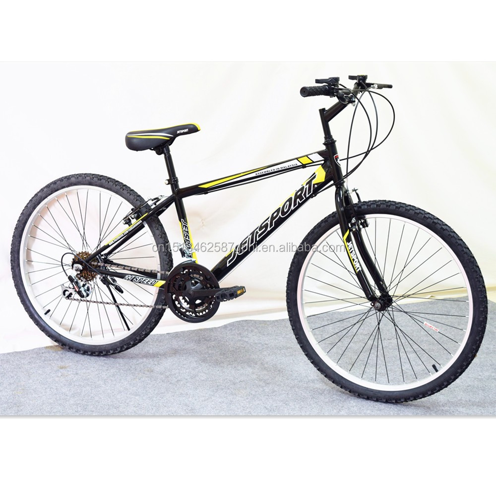 26 inch MTB Mountain bicycle 21 speed bike cheap