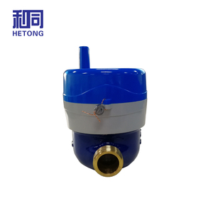 wireless automatic water meter remote reading system price