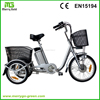 Popular 20inch 250W 3 Wheel Electric Motorcycle, Electric Tricycle