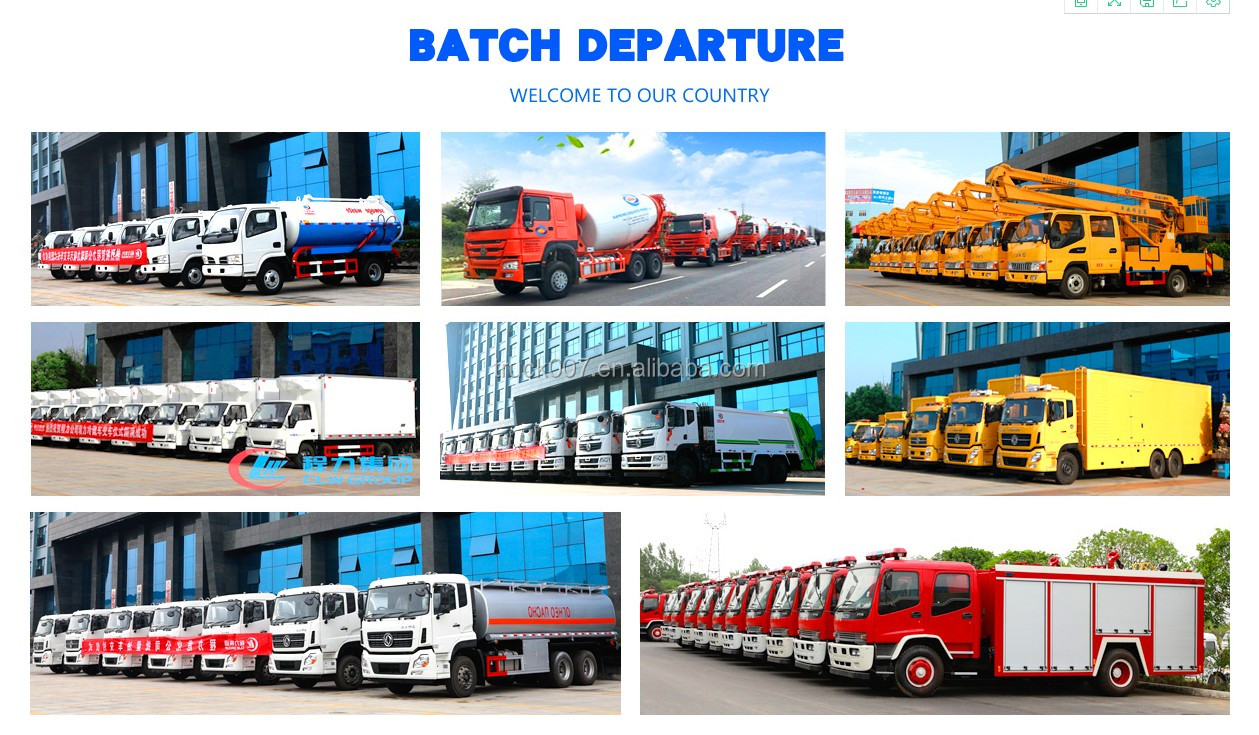 batch departure
