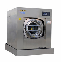 120kg Hospital Washing Machine,Automatic Unloading Tilted Washing Machine