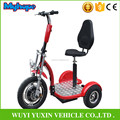 500W48V three wheel electric scooter /zappy handicap electric scooter with CE/EMC/ROHS/MD YXEB-712