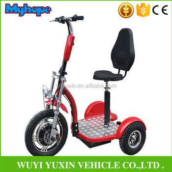 industrial long distance three wheel electric scooter with seat YXEB-712