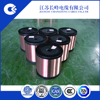 factory made enameled CCA wire coper clad aluminium wire