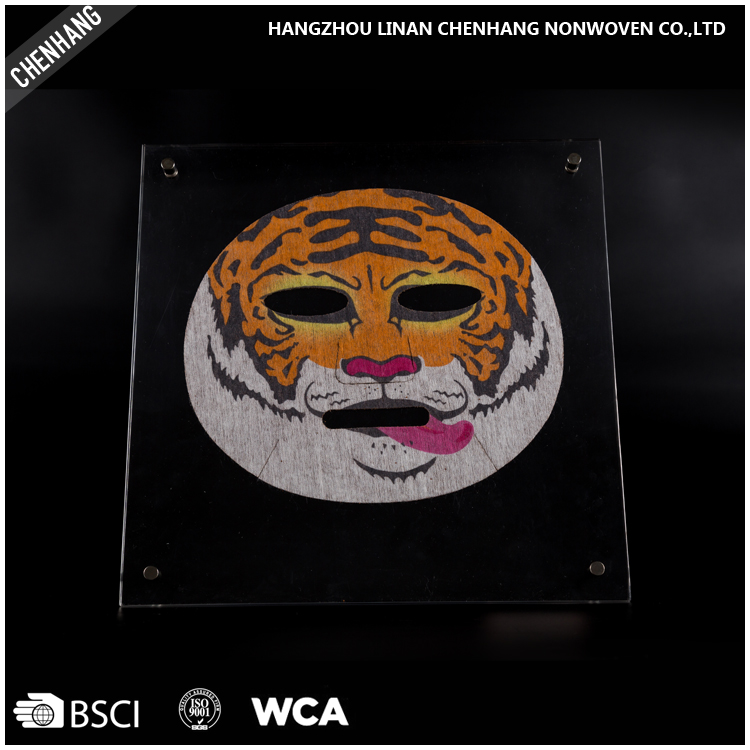 New Designed Disposable Cosmetic Animal Nonwoven Facial Mask