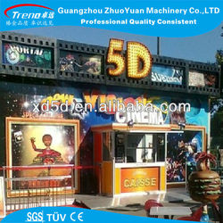 3d cinema system 5d home cinema indian kino