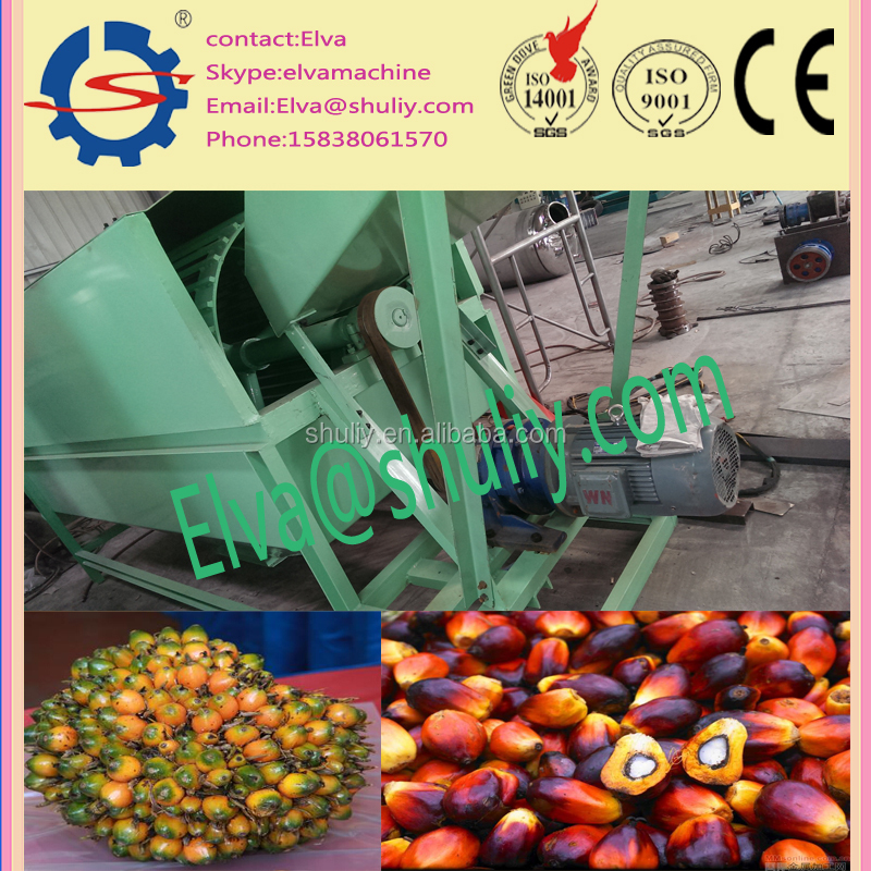 High efficient uses of palm kernel shell
