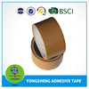 Bopp packing tape with low noise printed company logo
