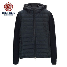 H1001 mens winter warm casual wear