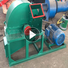 Factory Price Mobile Hard Wood Tree Branch Crusher Machine For Sale In Malaysia
