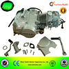 Hot sale 125cc dirt bike engine for sale cheap high performance LIFAN 125cc dirt bike engine