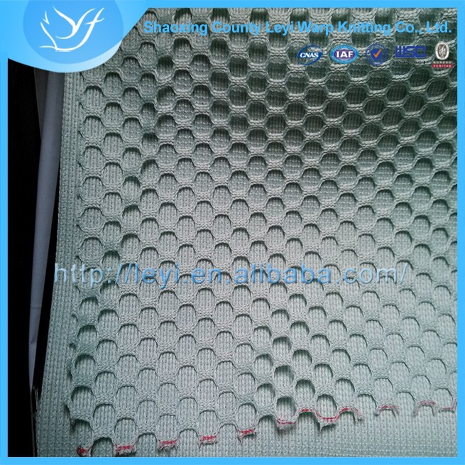 China Supplier High Quality Mesh Curtain Fabric