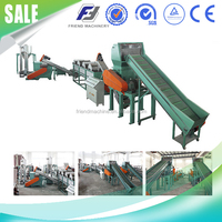 Wate Plastic Recycling Machine,PP/PE Film PET Bottle Washing Recycling Line