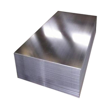 costs as a sheet aluminum 3003 3004 3105 3A21 chinese professional supplier