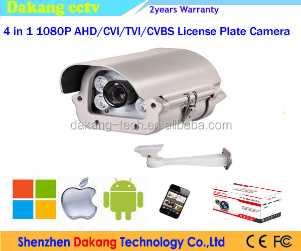 2.4MP SONY IMX291 AHD License Plate Car Camera, 4 in 1 Car Plate Number Camera