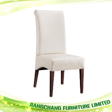 high quality luxury hotel dining chair JC-AN239