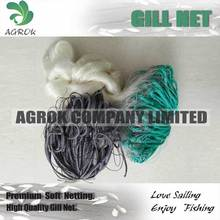 Premium Soft Nylon High Quality Sticky Nets Fishing Gill Net