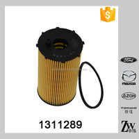 Auto engine oil filter 1311289 for lubrication system of LANDROVER