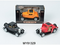 Promotional gift 1:32 scale metal toy die cast pull back car model