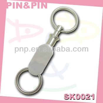 fashion cheap zinc alloy pearl nickel blank floating key chain