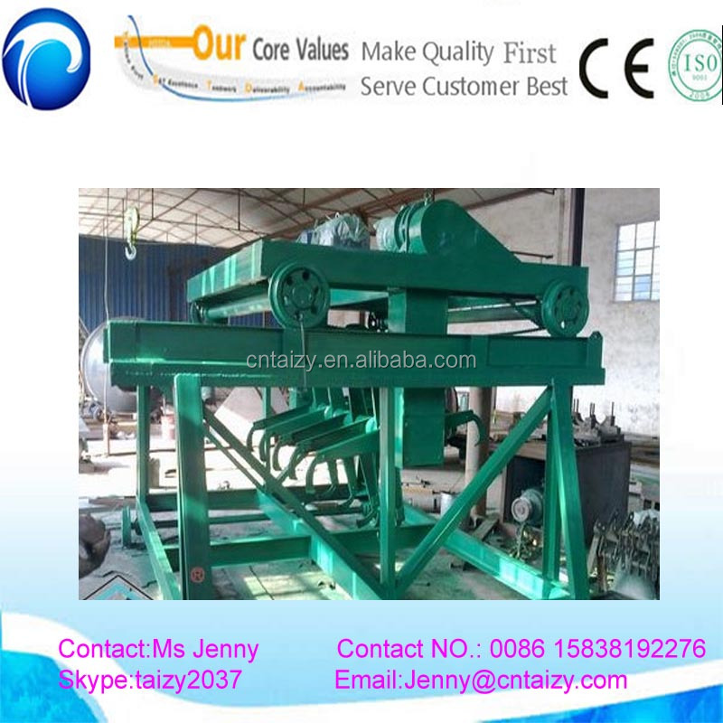 Compost Mixer Machine/Hot sale Poultry manure turning machine compost with low price /compost Turning Machine