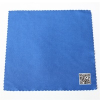 Lint Free Supper Soft Micro Fiber Cleaning Cloth
