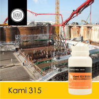 Kami 315high strength concrete additives
