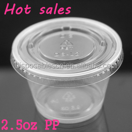 Disposable 2.5 Ounce Souffle Jello Shot Cups