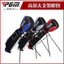 Custom logo Nylon golf gun bag factory