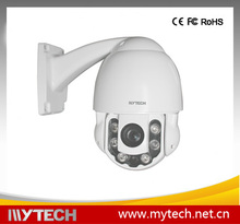 "4"" mini High speed PTZ with IR 120m function 10X optical zoom, 650TVL,SONY effio CCD"