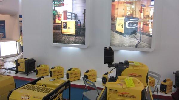 KIPOR Portable Generator-19- KGE6500E.jpg