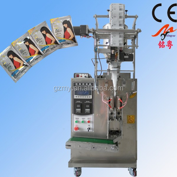Full Automatic Liquid Filling <strong>Machine</strong> Water Sachet Packing <strong>Machine</strong> Lowest Price