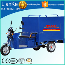 pollution free electric tricycle for express mail delivery/courier used electric cargo tricycle