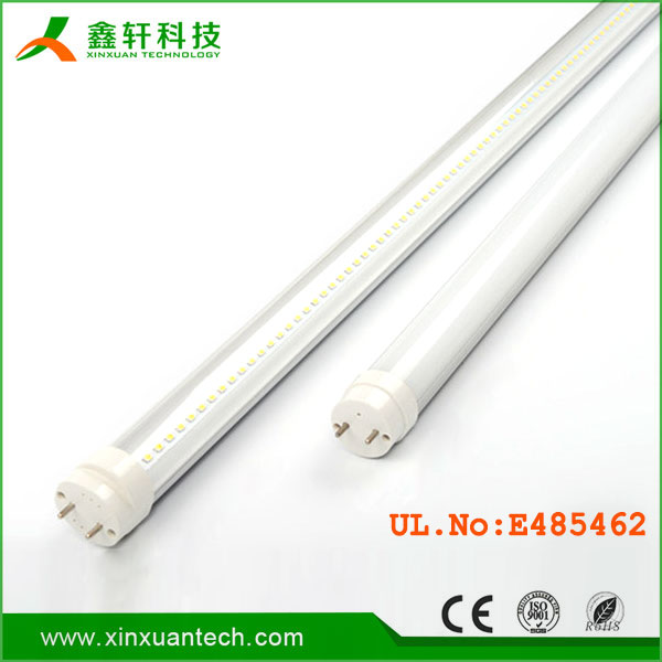 High quality factory directly sale low price g13 t8 8ft led tube light with 3 years warranty