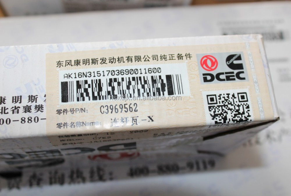 Liugong,liugong clg835 loader parts, DCEC,6BT 5.9 engine parts, C3969562,Con rod bearings