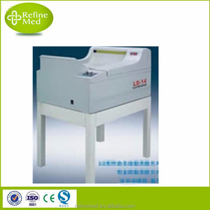 LD-14 X-ray film processor