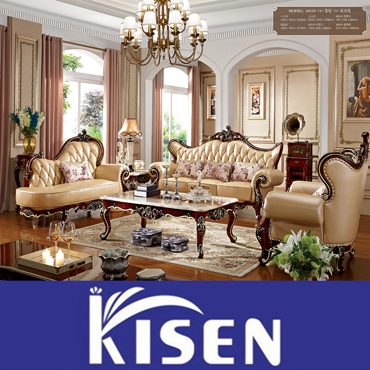 New Design Lounge SuiteLuxury Living Room SofaClassic Wooden Fabric Sofa Set 6815