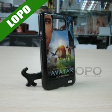 Sublimation Phone Case For Samsung Galaxy I9100(S2)