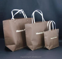 Cheap Custom Printed Luxury Retail Paper Shopping Bag, Low Cost Paper Bag, Color Paper Bag Supplier