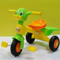 three wheels pedal tricycle for children