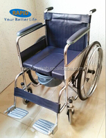 609 cheapest Foshan FS hospital wheelchair with toilet