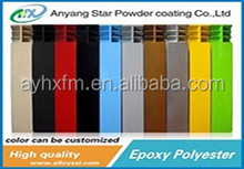 Anyang Star metallic epoxy flooring pure epoxy polyester coating powder