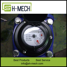 20 inch high pressure flanged water meter price