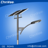 New Design Product Solar Systems Solar Product high power led street light