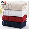 New custom bath towel sets 100% cotton hotel bath towels