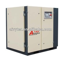 Heavy Duty Inverter Control Screw Air Compressor