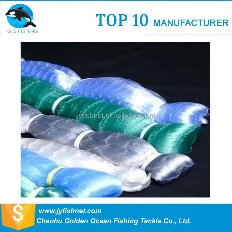 nylon fishing nets price multifilament Monofilament D/K,D/S nylon safety nets winwows balcony/nylon red de pesca