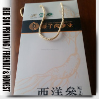 Gift Custom Paper Bag For Ginseng